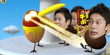 Choco Ball - WTF Japan Seriously!?