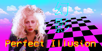 80s Illusion is the Perfect Illusion
