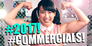 IT'S JAPANESE COMMERCIAL TIME!! | VOL. 157
